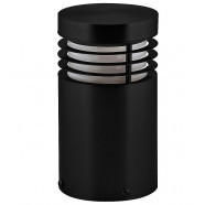 Havit HV1605 240V Matt Black Mini Bollard Light with Opal Diffuser