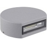 Fiorentino Suda-LED-Silver 1 Light Exterior LED Wall Bracket