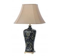 Telbix Nashi Large Table Lamp