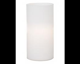 Eglo Geo 200mm Plain Opal Matte Glass Table Lamp