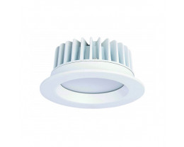 Atom AT9023 Round 9W Dimmable LED Downlight White Frame