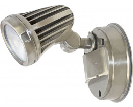 Martec Fortress Single Spot Light Brushed Nickel