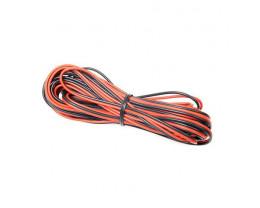 Havit HV9981 Red & Black Low Voltage Cable