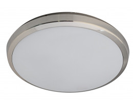 Dimmable Oyster Light