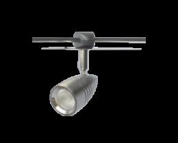 Martec Mako LED 4 light 3000K Brushed Nickel Adjustable S Bow Rail Spotlight
