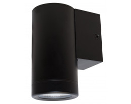 Martec Pulse Down Only 5000K Exterior Wall Lights