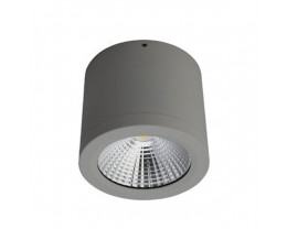 Atom AT9064 Dimmable 10W LED Surface Mounted Downlight