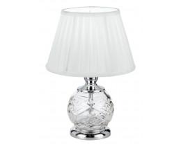 elbix Vivian Table Lamp