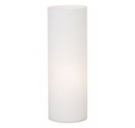 Eglo Geo 350mm Plain Opal Matte Glass Medium Table Lamp