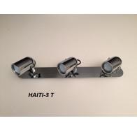 Fiorentino Haiti 3 Light Chrome Led Adjustable Wall Bracket