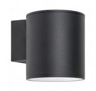Havit HV3628T-BLK Porter Round Black Tri Colour 15w LED Large Fixed Down Wall Light