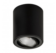 Havit HV5812T-BLK Nella Black Adjustable Surface Mounted Tri Colour 7W LED Downlight